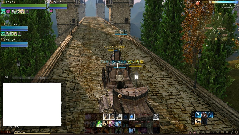 ScreenShot0525.jpg
