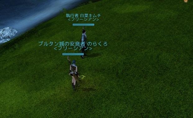 ScreenShot0543.jpg
