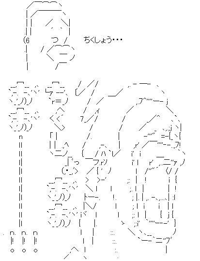 f7e6e842.jpg