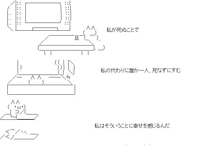 magictape_18.jpg