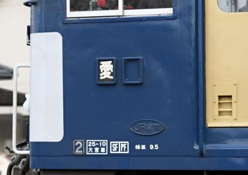 清洲~稲沢 9863レ -3