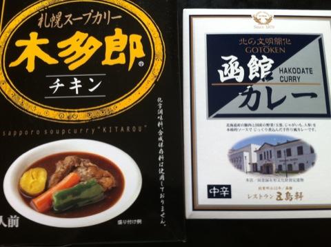 curry0823.jpg