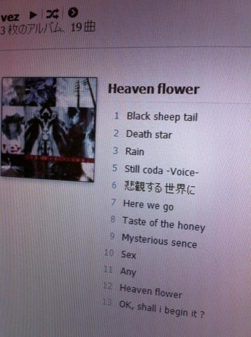 heavenflower0903.jpg