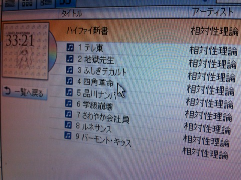 hifi0829.jpg