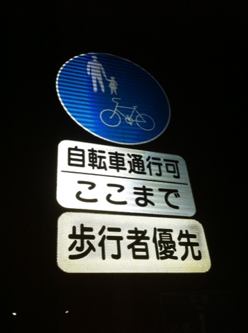 signbd0909.jpg