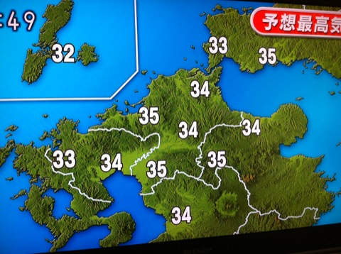 weather0807.jpg