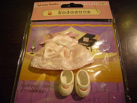 シルバニアファミリー ピアノ靴