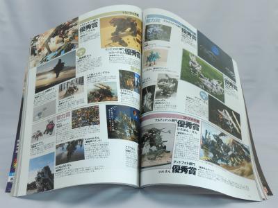 月刊 電撃ホビーマガジン1月号:P.178