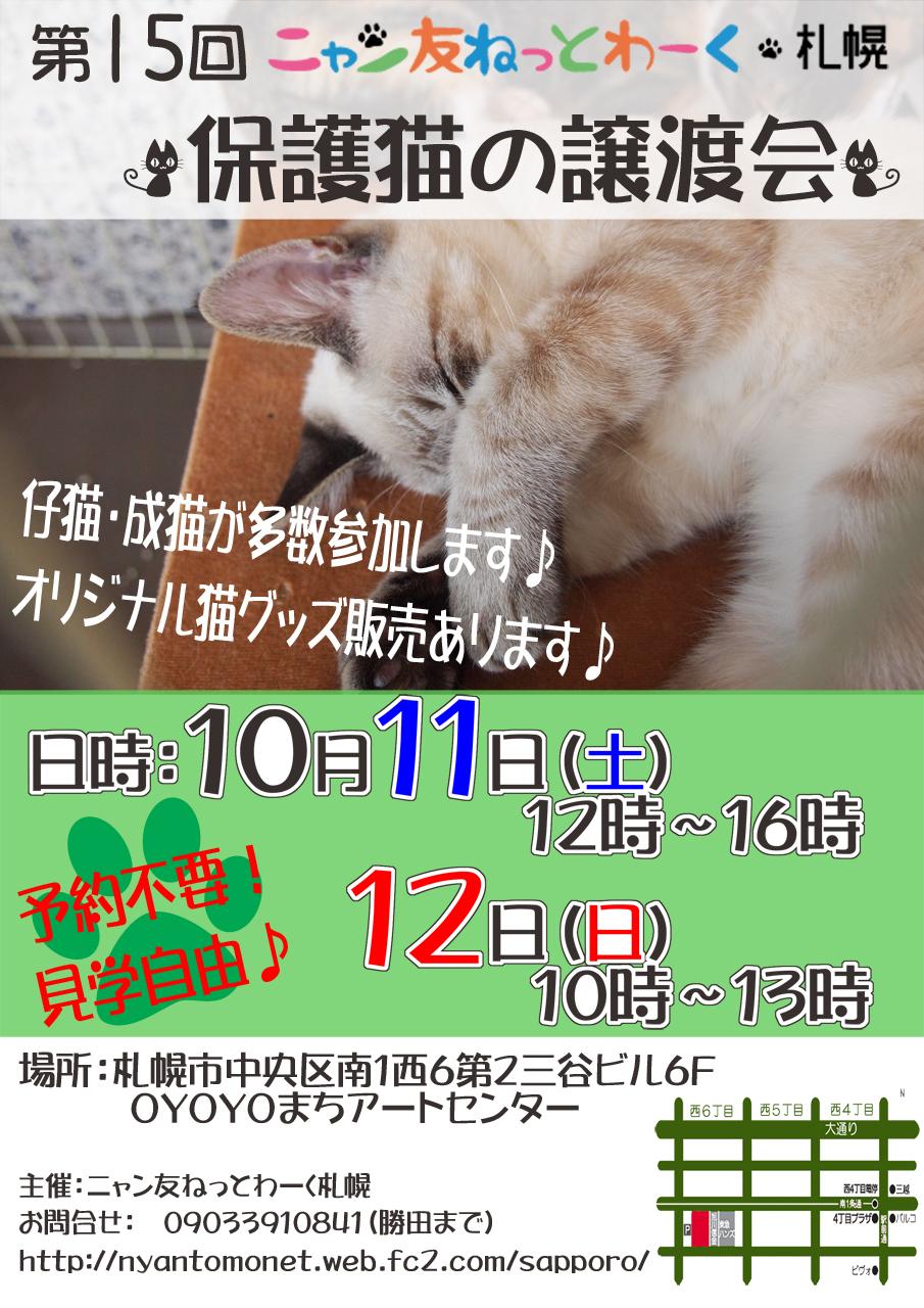 PIC_M5UnW6.jpg