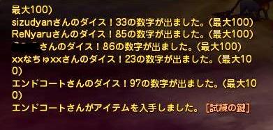 DN 2014-01-26 19-28-49 Sun