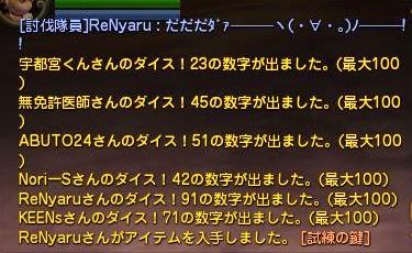 DN 2014-02-03 02-22-11 Mon