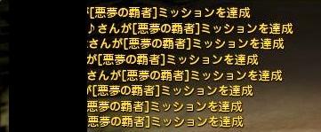 DN 2014-02-10 01-10-48 Mon