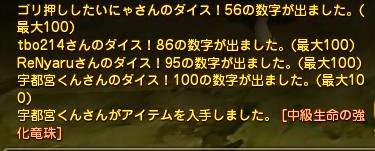 DN 2014-02-15 20-17-23 Sat - コピー