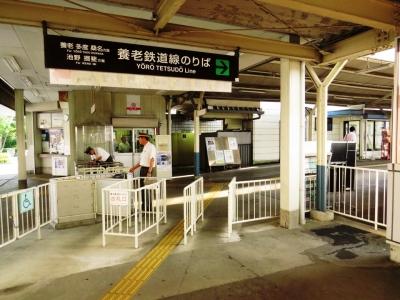 養老鉄道大垣駅