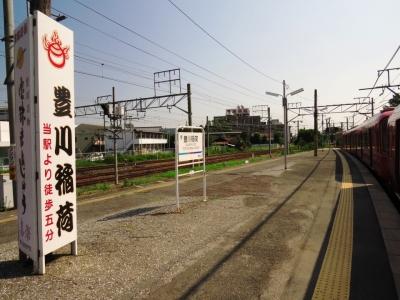 名鉄豊川稲荷駅
