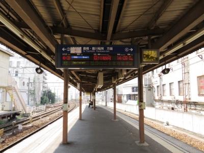 名鉄国府駅