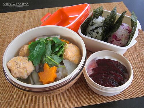 秋鮭つくねの根菜汁弁当01