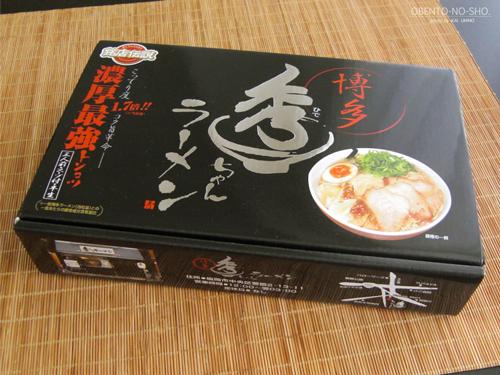 秀ちゃんラーメン*おウチご飯02