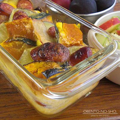 秋野菜の豆乳キッシュ弁当02