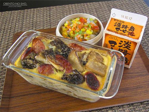 茸と白菜の豆乳キッシュ風弁当01