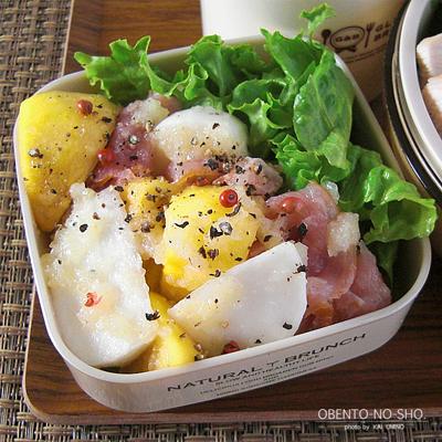 太麺フォー&柿のサラダ弁当04