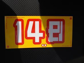 148ステッカー
