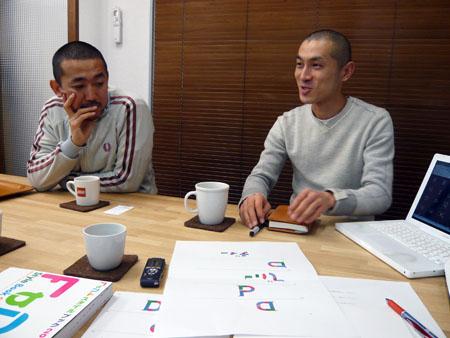 大日本タイポ組合の二人