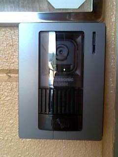 20130605インターフォン新