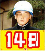 チャンネル148