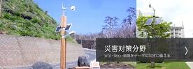 ヨシモトポールphoto04