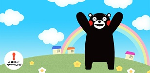 熊本サプライズくまもん
