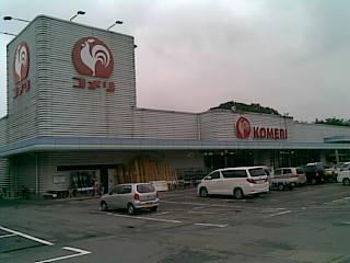 コメリ榛名店