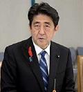 2013-10-01安倍総理消費税記者会見縮小