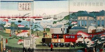開業当時の東海道線