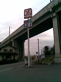 YSPS高崎神戸1