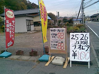 YSPS高崎神戸4
