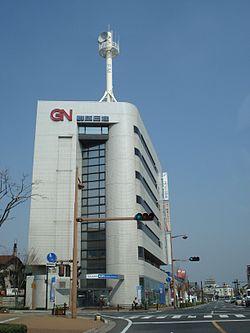 250px-FM_Gunma_Main_Office.jpg