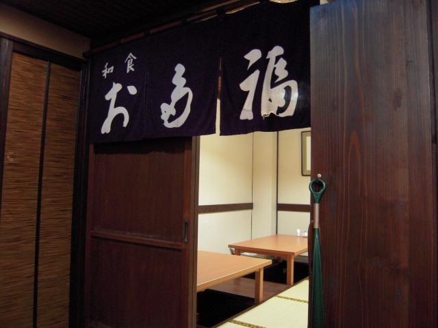 お多福20130526-003