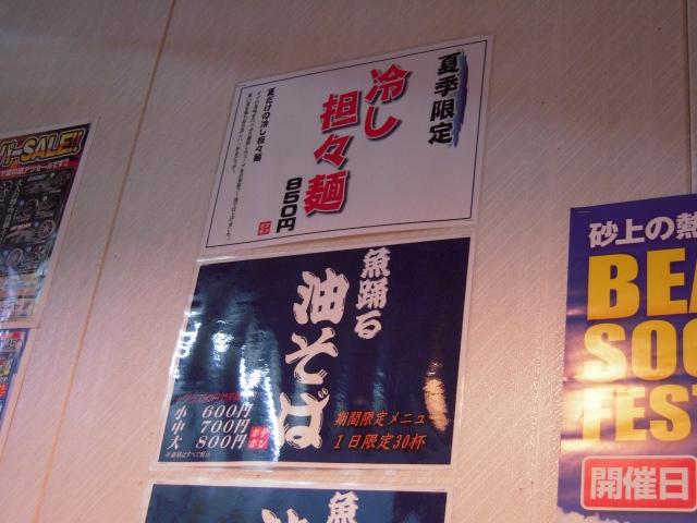 たんぽぽ20130721-001