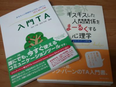 写本 -2013-06-21 15.28.30