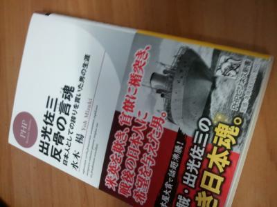 写本 -2013-06-22 12.34.52