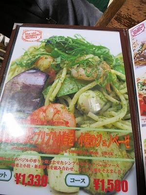 オールド スパゲティ ファクトリー (5)