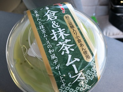 小倉&抹茶ムース (3)