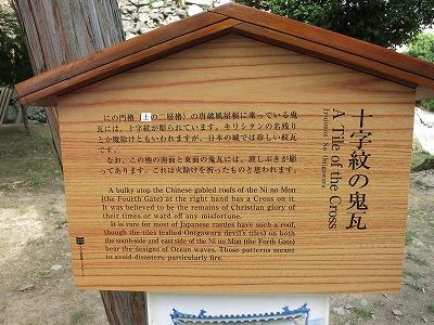 姫路城 天空の白鷺 (8)