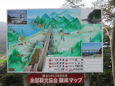 餘部鉄橋 (13)