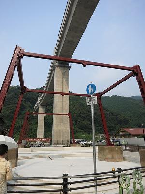 餘部鉄橋 (15)