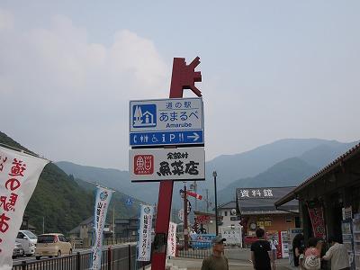 餘部鉄橋 (18)