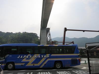 餘部鉄橋 (20)