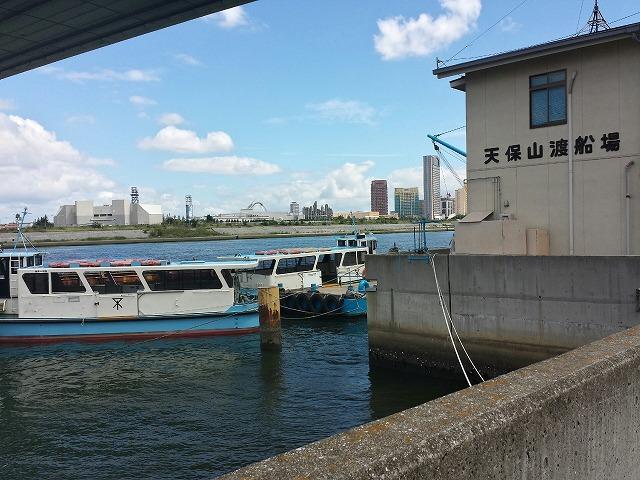 20130803 天保山渡船(7)