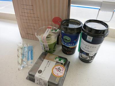 ローソン 抹茶ラテ (7)